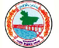 BWDB Logo
